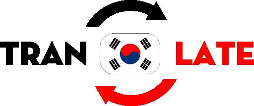 Phiên dịch Tiếng Hàn Quốc
