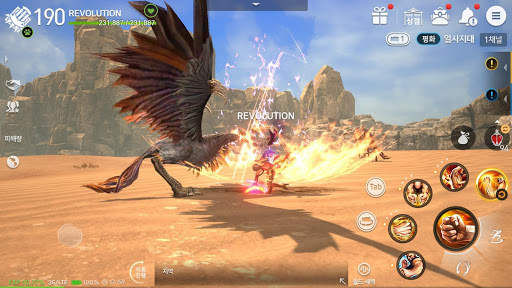 Dịch thuật game online