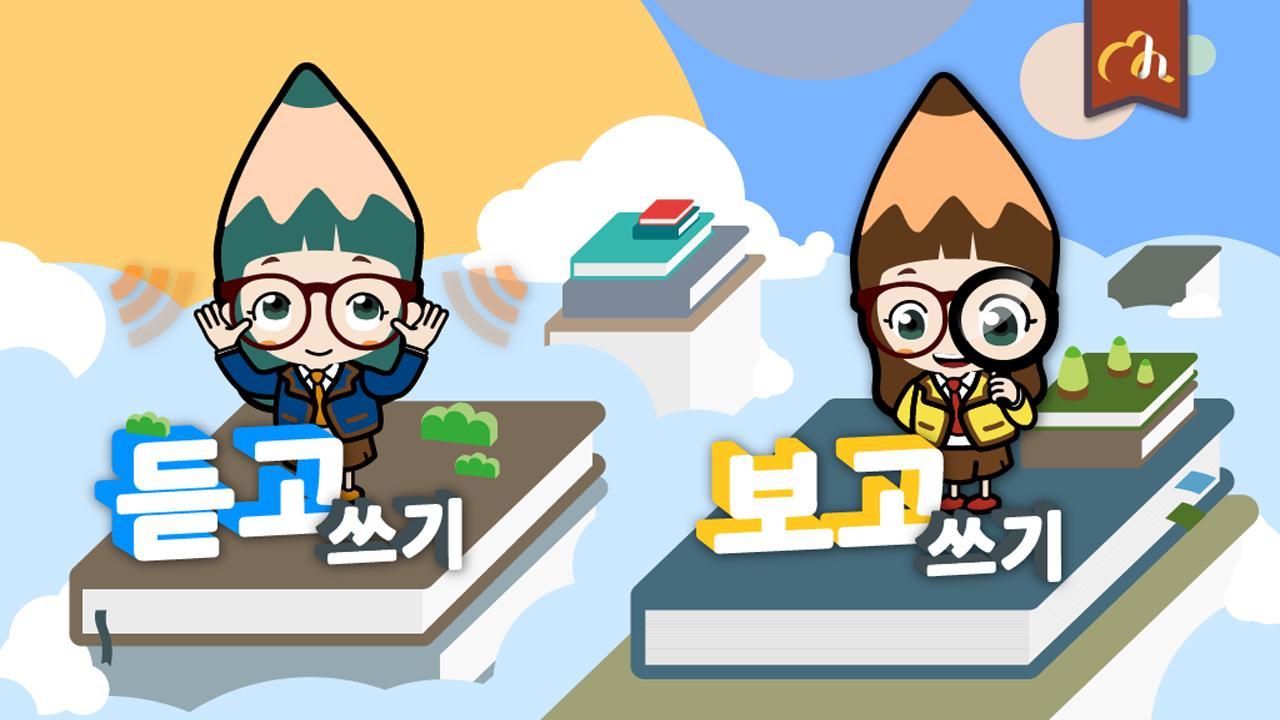 Dịch thuật game tiếng Hàn sang tiếng Việt